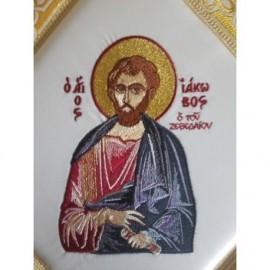 Ο ΑΓΙΟΣ ΙΑΚΩΒΟΣ ΖΕΒΕΔΑΙΟΥ